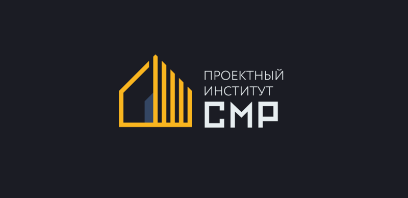 Проектный институт «СМР»